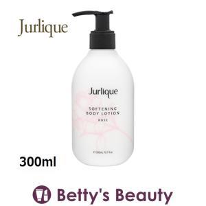 ジュリーク ボディケアローション ローズN  300ml (ボディローション)  Jurlique|bettysbeauty