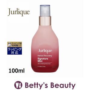 ジュリーク ハーバル シグニチャー ミスト  100ml (ミスト状化粧水)  Jurlique|bettysbeauty