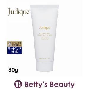 ジュリーク ラディアントグロウフォーミングクレンザー  80g (洗顔フォーム)  Jurlique|bettysbeauty