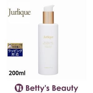 ジュリーク リニューバランスフォーミングジェル  200ml (クレンジングジェル)  Jurlique|bettysbeauty