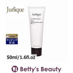 ジュリーク UVディフェンスローション(SPF50/PA++++)  50ml/1.6fl.oz (日焼け止め(顔))  Jurlique|bettysbeauty