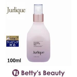 ◇ブランド:ジュリーク・Jurlique ◇商品名:ラベンダー ハイドレイティングミスト・Laven...