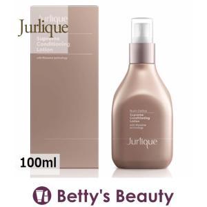 ジュリーク ニュートリディファイン ローション S  100ml (化粧水)