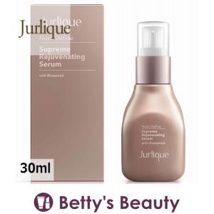 ジュリーク ニュートリディファイン セラム S  30ml (美容液)  プレゼント コスメ|bettysbeauty