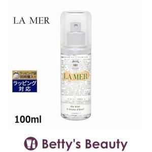 ◇ブランド:ドゥ・ラ・メール・DE LA MER ◇商品名:ザ・ミスト ・The Mist  ◇規格...