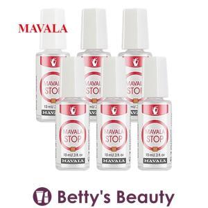 マヴァラ バイターストップ お得な6個セット 10ml x 6 【仕入れ】 (トップ・ベース...プ...
