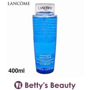 ランコム トニック ドゥスール  400ml (化粧水)  LANCOME bettysbeauty