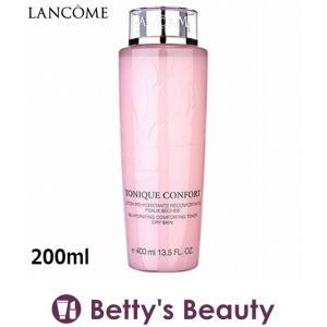 ランコム トニック コンフォート  200ml (化粧水)  LANCOME/ ホワイトデー ギフト|bettysbeauty