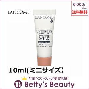 ランコム UV エクスペール トーン アップ n   10ml(ミニサイズ) (乳液)  LANCOME bettysbeauty