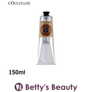ロクシタン シア フットクリーム   150ml (フットケ...