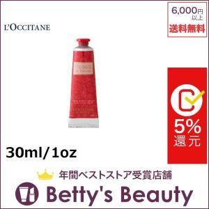 ロクシタン ローズ ベルベットハンド&ネイルクリーム  30ml/1oz (ハンドクリーム)|bettysbeauty