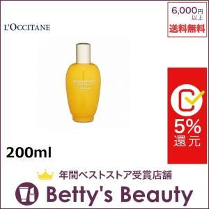 キャッシュレス5%還元対象 ロクシタン ディヴァイン ローション  200ml (化粧水)  L'occitane|bettysbeauty