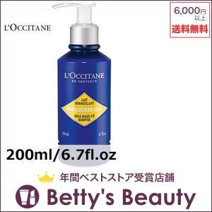 ロクシタン イモーテル オイルイン ミルククレンジング  200ml/6.7fl.oz (ミルククレンジング)|bettysbeauty