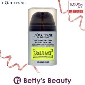 ロクシタン セドラ フェースジェル  50ml (その他スキンケア)|bettysbeauty