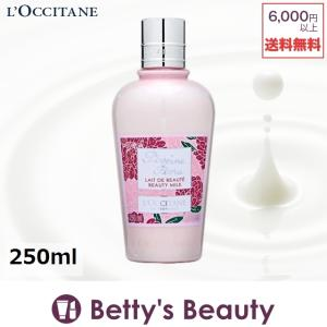 ロクシタン ピオニーフェアリーボディミルク 【数量限定激安】 250ml (ボディローション)  L'occitane|bettysbeauty