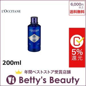 ロクシタン イモーテル エクストラフェイスウォーター  200ml (化粧水)  L'occitane|bettysbeauty