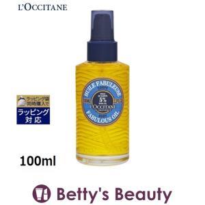 ◇ブランド:ロクシタン・L'occitane ◇商品名:シア ザ・オイル・Shea Oil 5% F...
