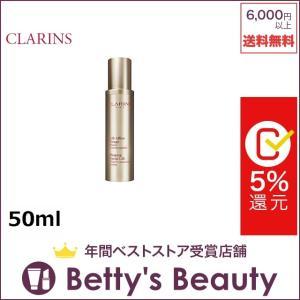 クラランス リフトアフィーヌ トータル V セラム  50ml (美容液)  CLARINS|bettysbeauty