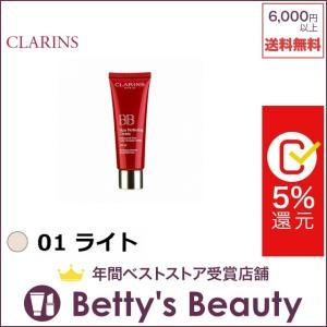 クラランス BBスキンパーフェクティングクリームSPF25PA+++ 01 ライト 45ml (化粧下地) bettysbeauty