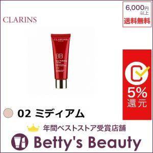 クラランス BBスキンパーフェクティングクリームSPF25PA+++ 02 ミディアム 45ml (化粧下地)|bettysbeauty