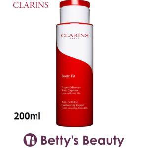 クラランス ボディ フィット  200ml (ボディクリーム)  CLARINS