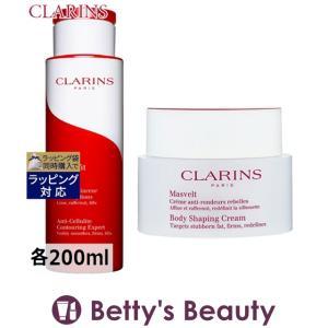◇ブランド:クラランス・CLARINS ◇商品名:クレーム マスヴェルト・Body Shaping ...