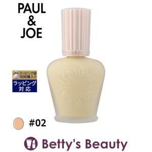◇ブランド:ポール&ジョー・PAUL & JOE BEAUTE ◇商品名:モイスチュアライジ...