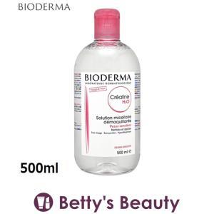 ビオデルマ クレアリヌ(サンシビオ)H2O  500ml (リキッドクレンジング)  BIODERMA|bettysbeauty