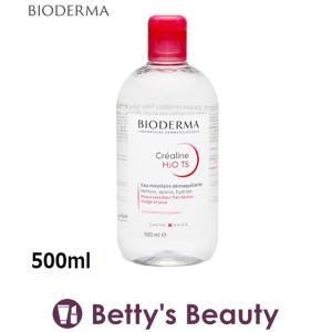 ビオデルマ クレアリヌ (サンシビオ) TS H2O ソリューションミスレール(乾燥肌)  500ml (リキッドクレンジング)|bettysbeauty