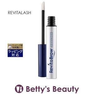 ◇ブランド:リバイタラッシュ・RevitaLash ◇商品名:リバイタブロウ アドバンス 3ml 1...