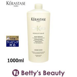 ケラスターゼ DS バン デンシフィック(スカルプケア)  1000ml (シャンプー)  KERASTASE/ コスメ|bettysbeauty