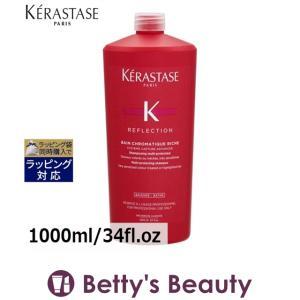 ケラスターゼ RF バン クロマティック リッシュ   1000ml/34fl.oz (シャンプー)  KERASTASE|bettysbeauty