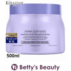 日本未発売|ケラスターゼ マスク ブロンドアブソリュ  500ml (ヘアマスク/パック)|bettysbeauty