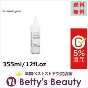 ダーマロジカ ウルトラカーミングミスト  355ml/12fl.oz (化粧水)  dermalogica|bettysbeauty