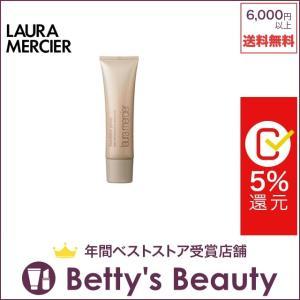◇ブランド:ローラ メルシエ・laura mercier ◇商品名:ファンデーションプライマー・Fo...