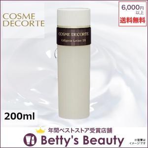 コスメデコルテ セルジェニー ローションER  200ml (化粧水)