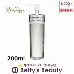 コスメデコルテ セルジェニー クレンジング オイル  200ml (オイルクレンジング)  Cosme Decorte bettysbeauty
