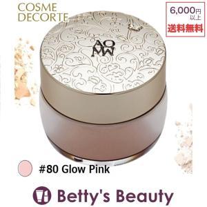 コスメデコルテ AQMW フェイスパウダー #80 Glow Pink 20g (ルースパウダー)|bettysbeauty