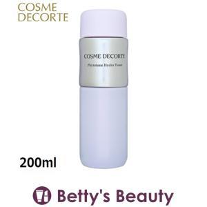 コスメデコルテ フィトチューン ハイドロ チューナー  200ml (化粧水)  プレゼント コスメ bettysbeauty