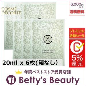 コスメデコルテ AQMW レプリション マスク  20ml x 6枚(箱なし) (シートマスク・パック)  Cosme Decorte bettysbeauty