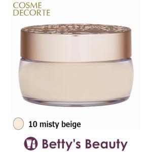 コスメデコルテ フェイスパウダー 10 misty beige 20g (ルースパウダー)  プレゼント コスメ bettysbeauty