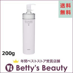 アルビオン エクサージュアクティベーション モイスチュア ミルク II  200g (乳液)