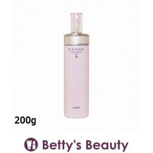 アルビオン エクサージュ モイストアドバンスミルク II  200g (乳液) bettysbeauty