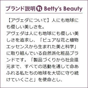アヴェダ パドル ブラシ   (ヘアブラシ)  プレゼント コスメ|bettysbeauty|04