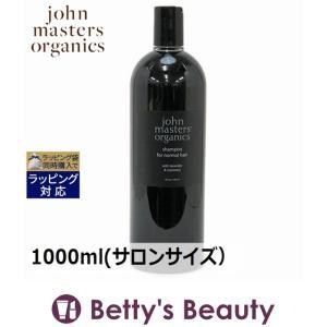 日本未発売|ジョンマスターオーガニック L&Rシャンプー N (ラベンダー&ローズマリー)   1000m...|bettysbeauty