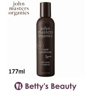 ◇ブランド:ジョンマスターオーガニック・John Masters Organics ◇商品名:H&a...