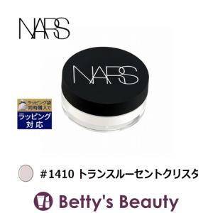 ◇ブランド:ナーズ / NARS・NARS ◇商品名:ライトリフレクティングセッティングパウダー ル...