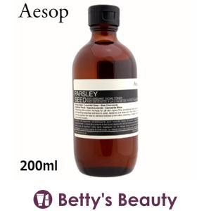 イソップ アンチ オキシダント トナー  200ml (化粧水)  Aesop|bettysbeauty