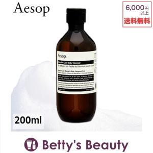 イソップ ボディクレンザー 11  200ml (ボディソープ)  Aesop/ ホワイトデー ギフト bettysbeauty
