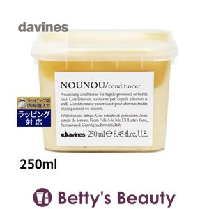 ◇ブランド:ダヴィネス・Davines ◇商品名:ヌヌ コンディショナー・Nounou Condit...